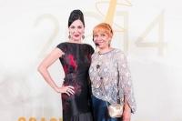 Вручение Национальной премии «Золотое веретено» 2014