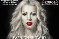 Презентация клипа Екатерины Король