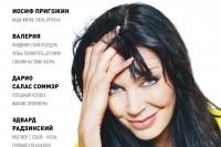 60-русский-обложка