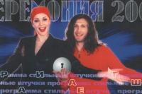 2000_18