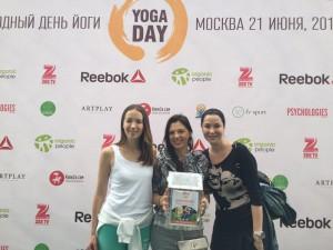 Международный день йоги в России
