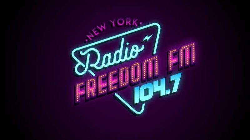 2 января 2020/Радиопрограмма Ирины Дмитраковой «Ой, мамочки» будет выходить на Freedom FM 104,7 по средам с 10 до 11 утра