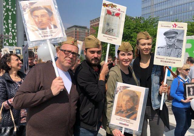 4 мая 2019/Более двух тысяч человек приняли участие в акции «Бессмертный полк» в Нью-Йорке