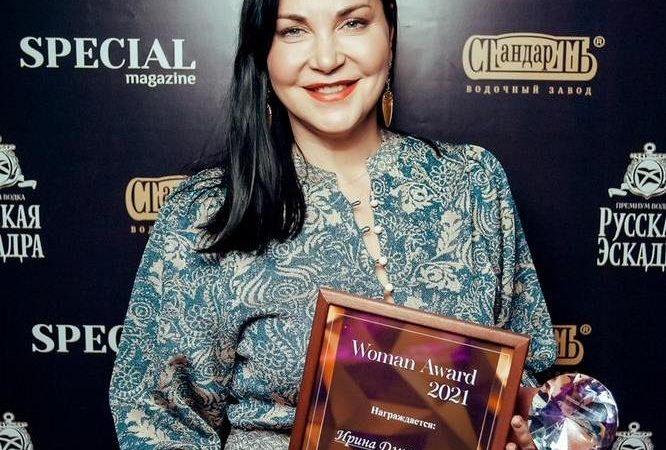 11 марта 2021/Ирина Дмитракова стала лучшей ведущей по версии Women Award 2021